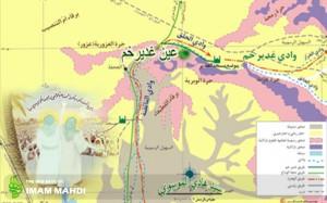 گزارش تصویری اختصاصی از منطقه غدیر (1)