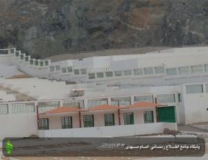 Maqbarat-Al-malat (2)